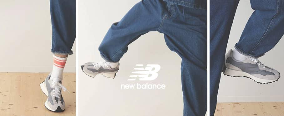 New Balance Banner