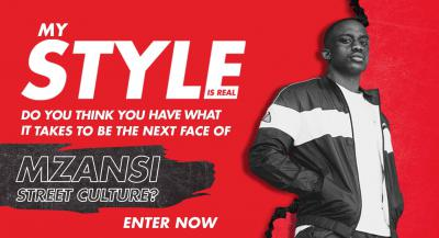 THE SIDE STEP #MYSTYLEISREAL AMBASSADOR SEARCH